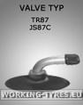 Cámara de aire - Quads, ATV - Càmara 140-6 TR87